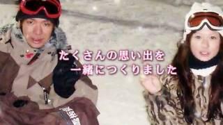 グランプリ受賞作☆ふたりらしさにこだわったプロフィールビデオ thumbnail