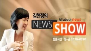 [김현정의 뉴스쇼] 축구공만한 댕구알 버섯, 도대체 뭘까?-석순자 (20140804)