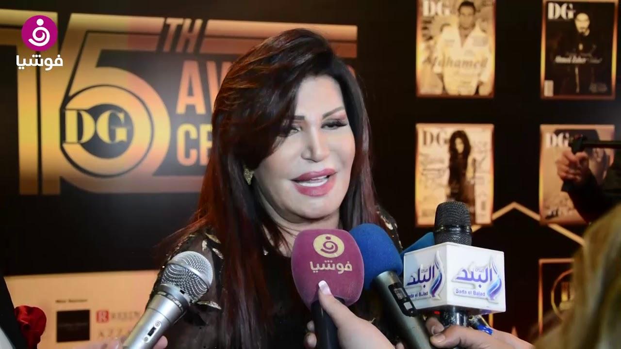 """نجوى فؤاد: هذا موقفي من عودة فيفي عبده للرقص.. ونصيحتي للفتيات: """"ابتعدن عن المحشي""""!"""