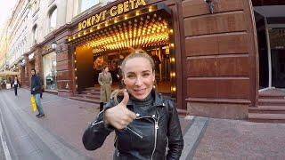 Смотреть видео Куда сходить в Москве | Гастромаркет Вокруг Света на Никольской онлайн
