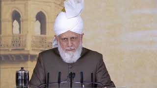 Le Calife de l'islam s'adresse aux aînés  - Ijtema Ansarullah 2019