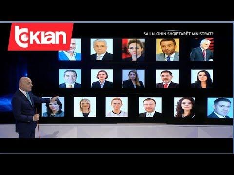 Opinion - Sa i njohin shqiptaret ministrat? (11 shkurt 2020)