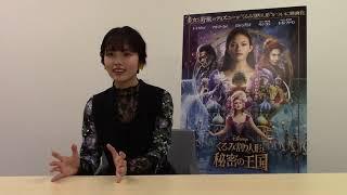 シーツーWEB版 http://www.riverbook.com/C2/WELCOME.html ▷『美女と野...