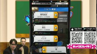 『口先番長VS』ゲストは漫才コンビ「米粒写経」! thumbnail