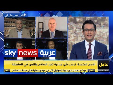 متابعة للاتفاق بين الإمارات وإسرائيل