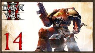 Warhammer 40,000: Dawn of War 2 - Part 14 - Eradicating Xeno Filth