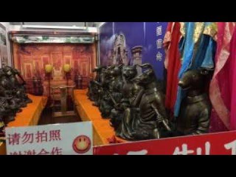 Old Summer Palace Yuanming Yuan Beijing China (2)