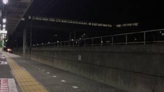 EF65-2139国鉄色牽引東武500系甲種輸送北府中駅通過2/19