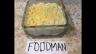 Слоёный салат «Нежность» с печенью трески: рецепт от Foodman.club