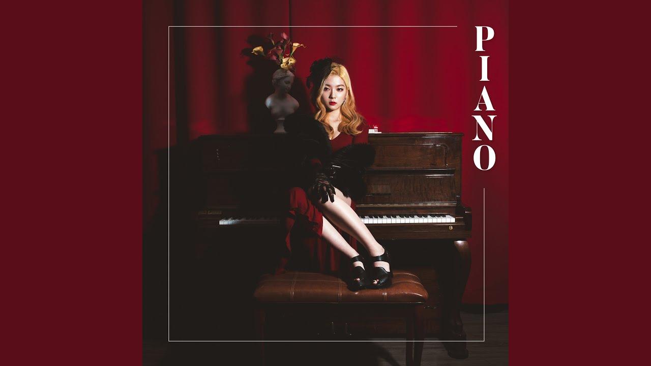 이안 (E-AN) - Piano (feat. Hwang Yein)