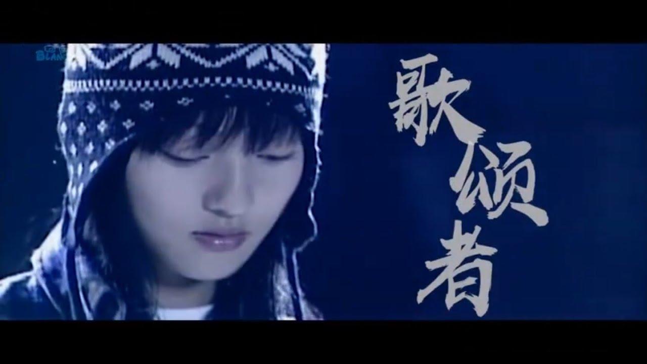 【飯製】張韶涵 《歌頌者》 - YouTube