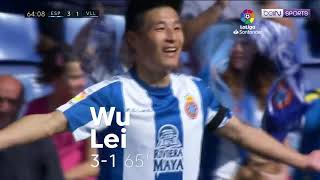 LaLiga Moment: Wu Lei becomes first Chinese player to score in LaLiga