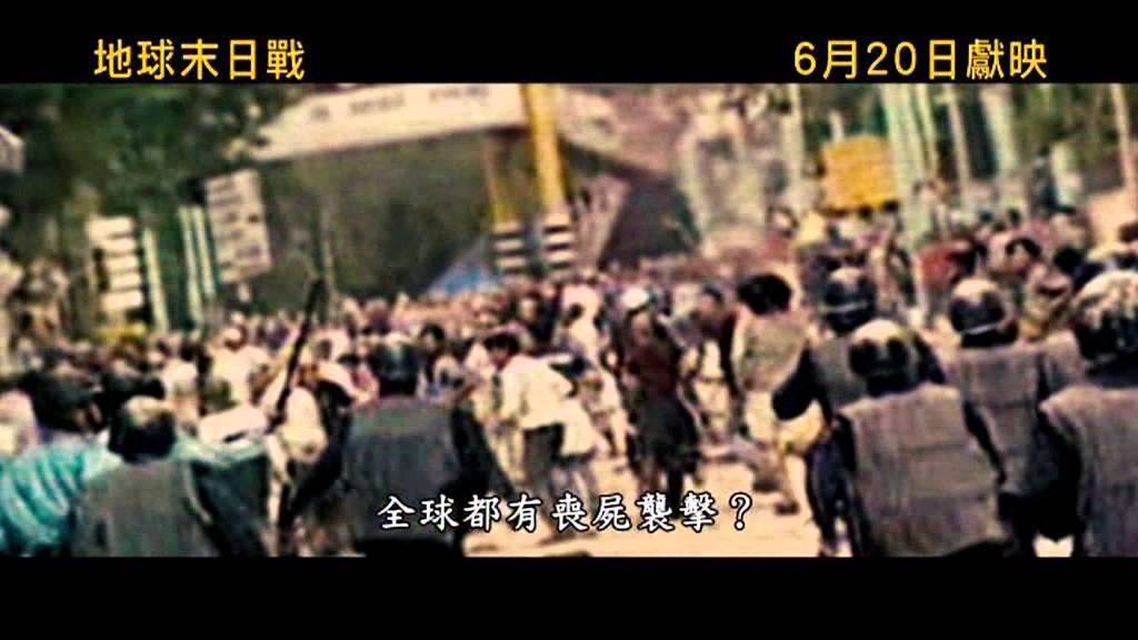 中國平安網上保險呈獻 - 地球末日戰 - YouTube