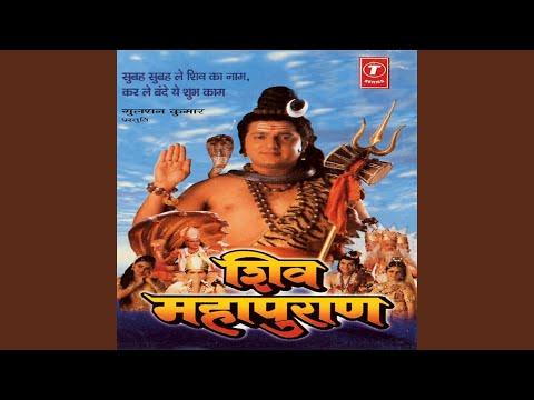 Ashutosh Shashamk Shekhar