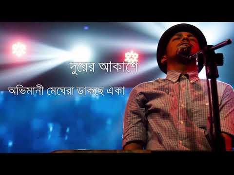 Golpo Gulo Amader Full Song And Lyrics  By Minar Rahman