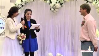 Выездная церемония Киев, годовщина свадьбы 9 лет, ведущая Мари Тесс-