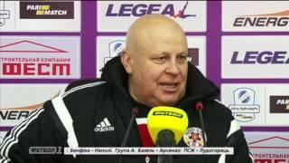 Виталий Кварцяный: Меня тоже иногда тянет на женщин