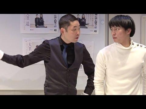 キングオブコメディ今野浩喜 あの日以来「俳優しかしていない」 舞台「カサネ」初日