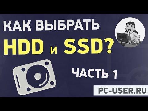 Производители жестких дисков
