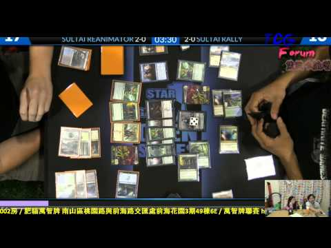 TCG Forum Channel Episode 36 星城遊戲芝加哥:起源之初陣