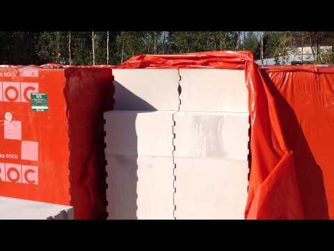 видео: Строим дом из газобетона. День 1. Все по уму.