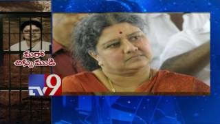 Sasikala to serve 13 more months in jail if 10-crore fine not paid - TV9