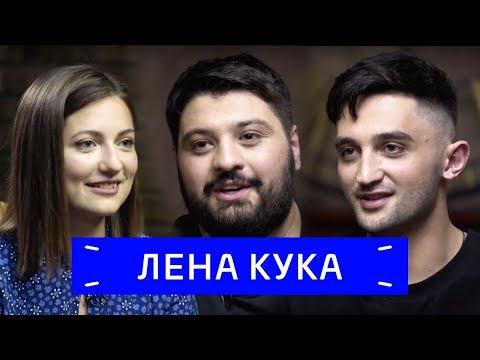 """Тамби Масаев и Рустам Рептилоид (""""Лена Кука"""") — о Comedy Баттл, Адальби Шхагошеве и КБР / Zoom"""