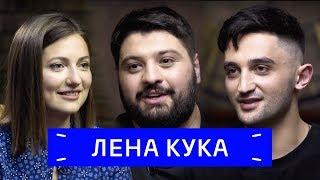 Тамби Масаев и Рустам Рептилойд (Лена Кука)  о Comedy Баттл, Адальби Шхагошеве и КБР / Zoom