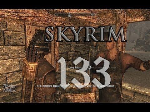 The Elder Scrolls 5: Skyrim – описание и дата выхода в