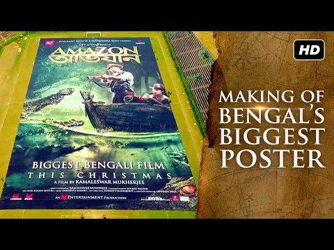 Amazon Obhijaan   আমাজন অভিযান   Making of World's Biggest Poster    Dev   Kamaleswar   SVF