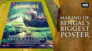 Amazon Obhijaan | আমাজন অভিযান | Making of Bengal's Biggest Poster | Dev | Kamaleswar | SVF