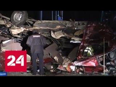 Следователи выясняют подробности смертельного ДТП с грузовиком и микроавтобусом - Россия 24