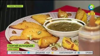 Айва и тыква: рецепты витаминных десертов грузинской кухни.