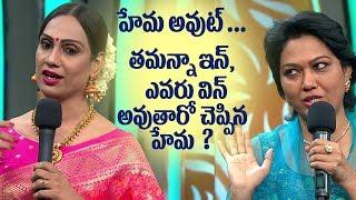Bigg Boss Telugu 3 - Sunday, 28th July Episode - Highlights - Hema Elimination