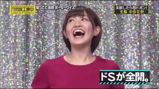 バレンタイン企画は中田さんがたくさん映っていてとても嬉しい企画でした。 20thシングル選抜発表ありましたね… 個人的に中田さんには選抜で頑張ってほしい気持ちで ...