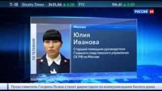 Бонни и Клайд по московски  юноша и девушка подозреваются в серии зверских убийств бомжей