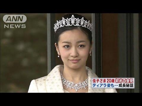 """佳子さま """"ティアラ姿""""で・・・ 20歳の誕生日(14/12/29)"""