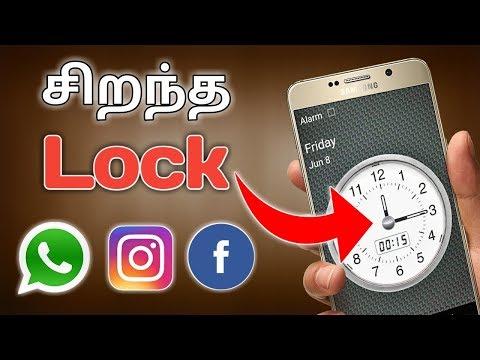 Best Mobile Lock 2018 | Secret App Lock Android | JONAM TECH