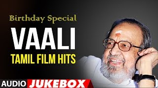 VAALI Tamil Hit Songs | Jukebox | Birthday Special