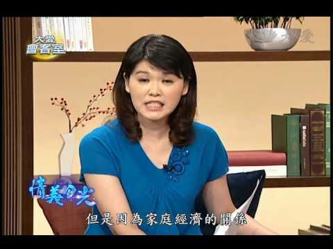 大愛電視DaAiTV_大愛會客室_情義月光_05.wmv - YouTube