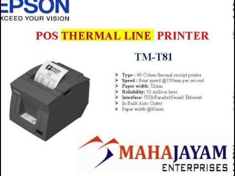 DRIVER: EPSON TM-T81 THERMAL RECEIPT PRINTER