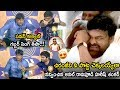 Director Harish Shankar and Anil Ravipudi Very Funny Skit In Front Of Mega Star Chiranjeevi || LAT