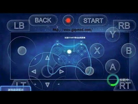 How To Download X BOX 360 Emulator On Android English Version +No Vpn Required [👇 Link ]👇[Gn Gloud