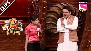 Kapil's Jan-Shakti Kitty Party Zindabad - Kahani Comedy Circus Ki