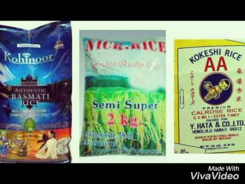 انواع الرز المصري في السعوديه