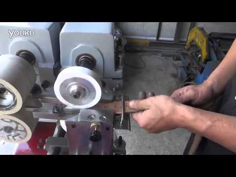 Leather Belt Double Edge Trimming Machine Youtube