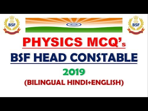 Expected Physics Questions for BSF Head Constable 2019 #CrackTheCompetition
