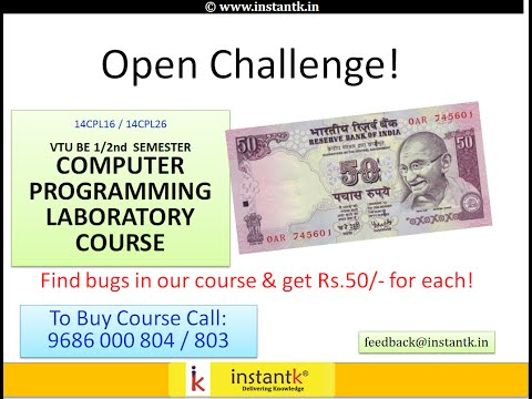 [intro 1] 14CPL16 BE VTU Computer Programming Lab : Algo + Flow Chart + C Code  14PCD