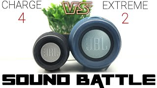 JBL Charge 4 vs JBL Xtreme 2 :Sound Battle