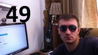 Видео обращение с Никитой . Часть 49 . Моя работа на YouTube и ответы на вопросы.